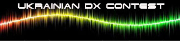 Ukrainian DX Contest