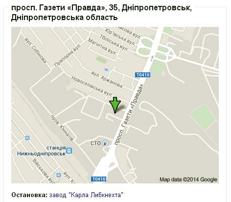 UT7E на карте Днепропетровска - Кликнуть по изображению для просмотра в увеличенном виде